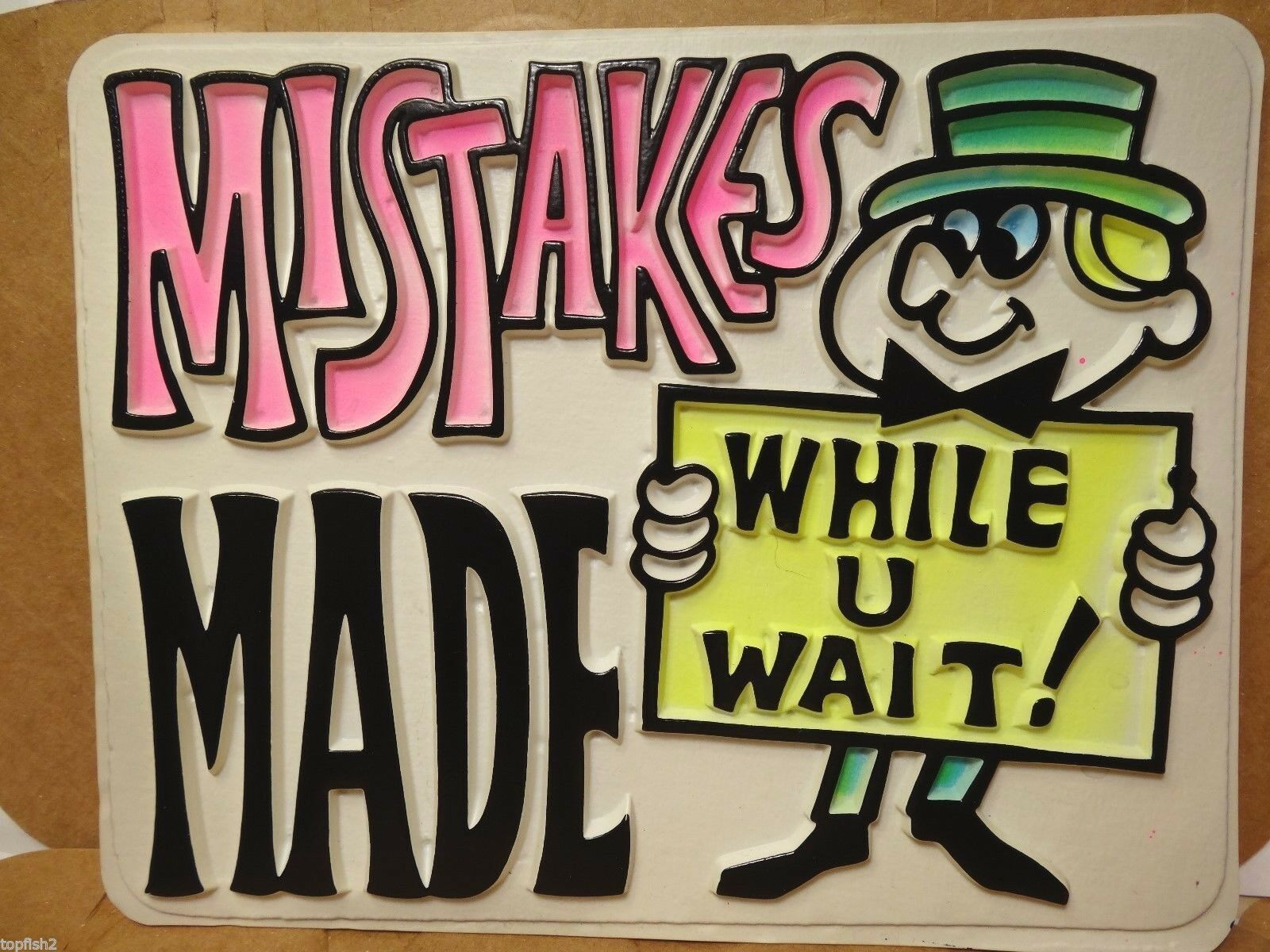 Courage 7 – Courage to make mistakes
